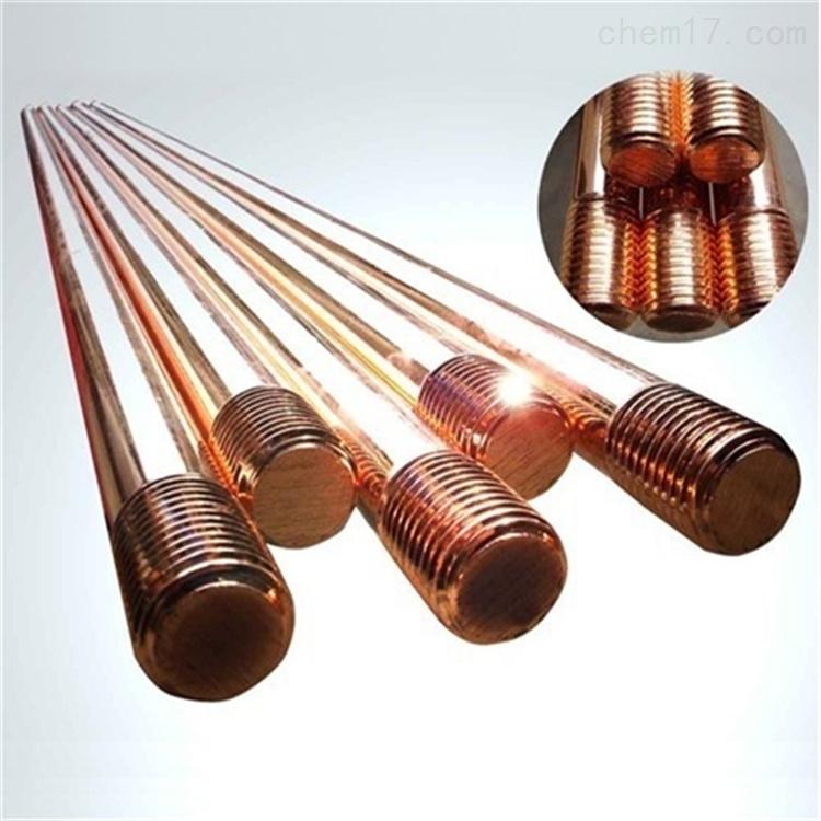 乌鲁木齐 14 16 18mm镀铜圆钢 铜包钢接地棒