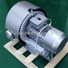 2LB720-HH26-3KW沼气池设施输送增压用利政环形高压鼓风机 高压气泵