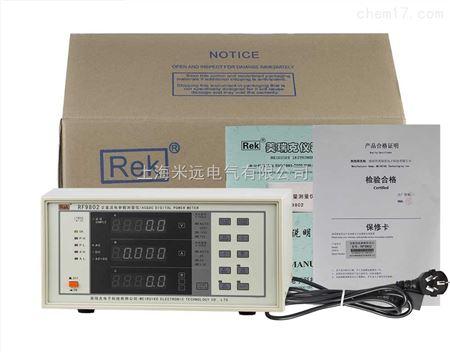 rf9800智能电量测量仪(功率计)