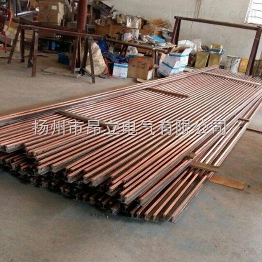 钢体滑触线HXPnL-T-85/300