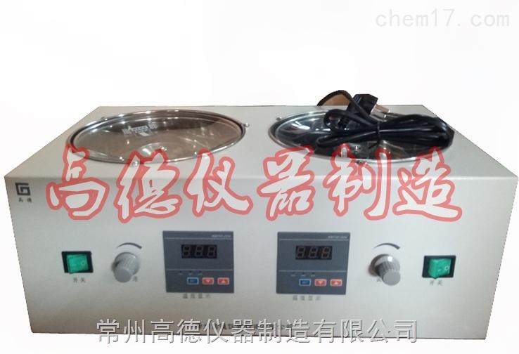 两仓油浴恒温磁力搅拌器