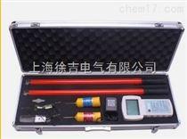 SWHX-35KV高压无线核相器