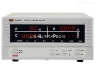 RK9901N智能电量测量仪