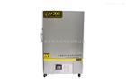 YXS-1436箱式实验电炉