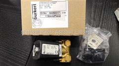 burkert电磁阀00124932圣诞节前订货