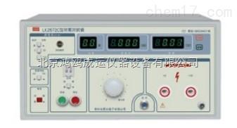 耐电压测试仪/耐电压检测仪