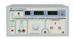LK2670耐电压测试仪/耐电压检测仪