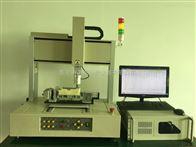 三轴多平面荷重压力手感试验机
