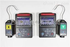 GSM/GPS卫星授时超远距离无线语音核相仪