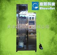 共沸萃取玻璃精馏实验仪器