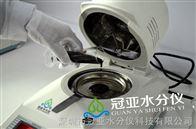 WL系列工业废水污泥含水率检测仪技术参数