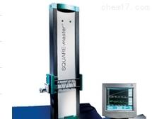 瑞士Kunz SQUARE-master 全自动超高精度垂直度检查仪