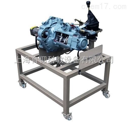 yuy-bsq08汽车手动变速器实训台