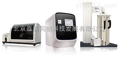 QuantStudio 12K Flex荧光定量PCR芯片系统