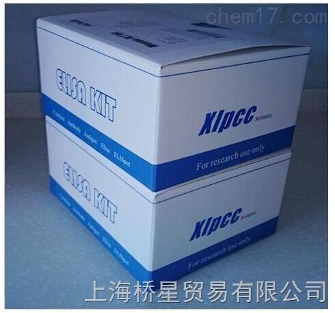 xl-Eh0005 人脂联素(Adiponectin) ELISA试剂盒 xlpcc试剂盒 96T