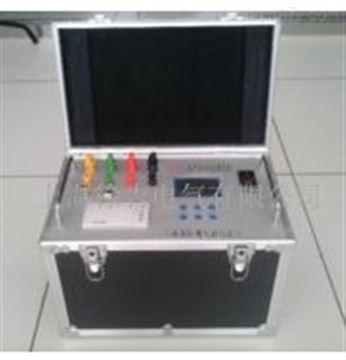 HDBZ-320三通道直流电阻测试仪
