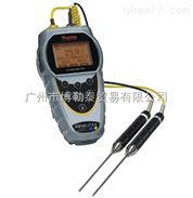 TSTEMP300優特雙通道熱電偶式溫度計
