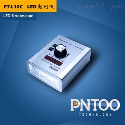 杭州品拓PT-L10C高频高亮充电式LED频闪仪