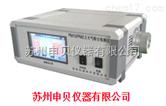 PM10/PM2.5在線式高精度PM10/PM2.5大氣粉塵檢測儀