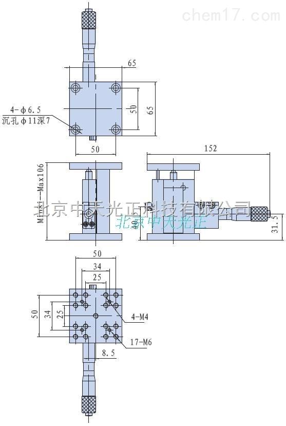 电路 电路图 电子 工程图 平面图 设计 素材 原理图 557_829 竖版 竖