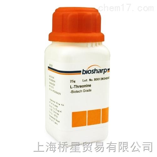 氨基酸类试剂:L-苏氨酸/L-Threonine
