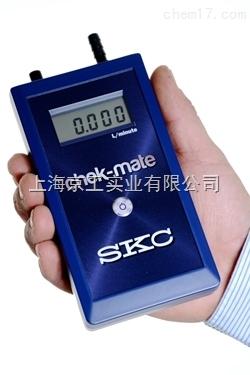 SKC流量校准器CHEK-MATE