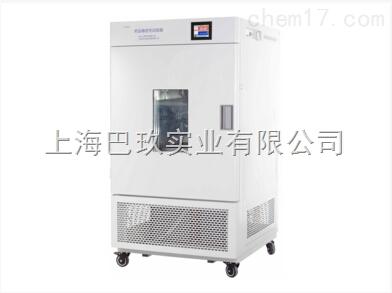 一恒药品稳定性试验箱(大型) LHH-500SD产品报价
