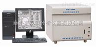 MAC—100A全自动工业分析仪