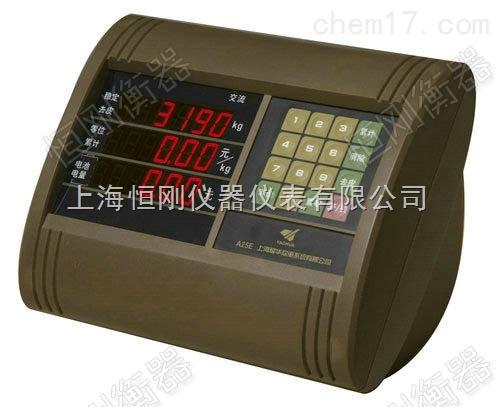 XK3190-A25E串口微打称重仪表