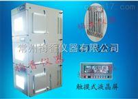 江苏叠加式人工气候箱梅香生产厂家