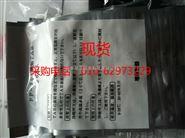 日本原装理研甲醛检测仪