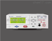 CHT9950A 程控安規測試儀 光伏安規測試儀