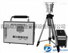 符合HJ/T93-2003 PM10采样器技术要求及检测方法采样器
