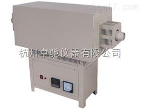 SK2F-2.5-10-6开启式可编程管式炉