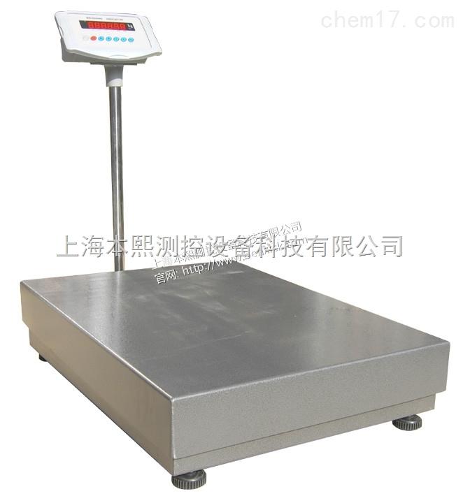 电子称300公斤落地秤上海工业台秤供应商