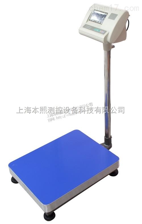 150KG40x50cm台面计重电子台秤