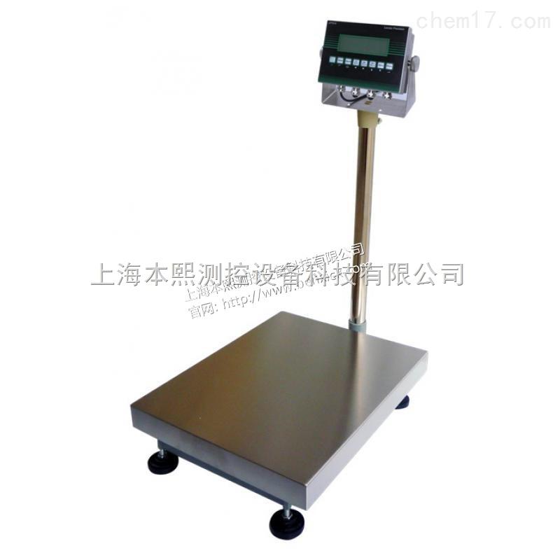 防爆电子秤150公斤上海隔爆台秤厂家