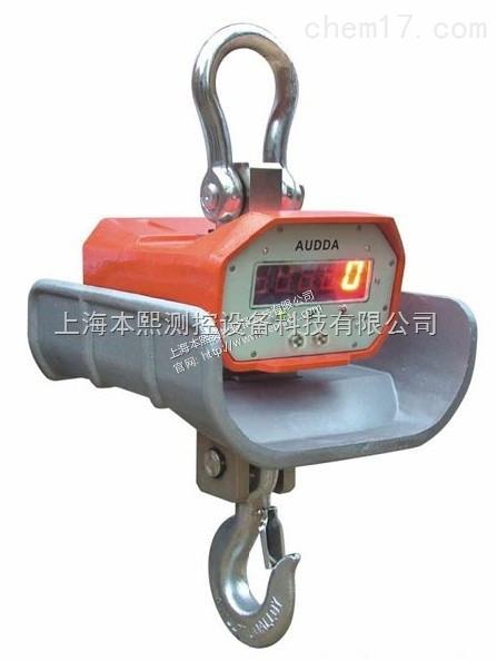 5吨冶金机械铸造行业耐高温直视隔热吊钩秤
