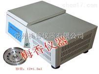 TDL-20C数显冷冻型离心机