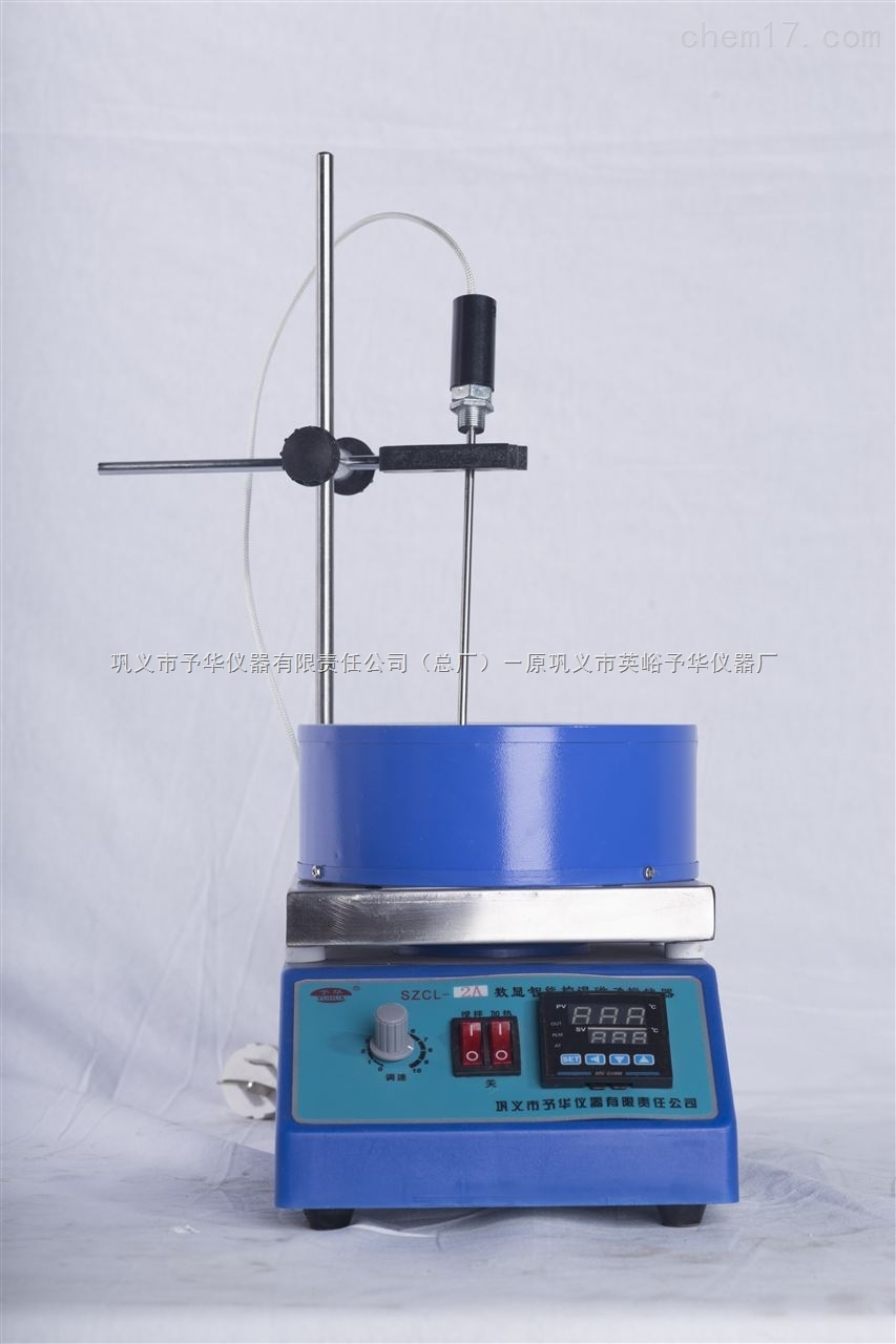 SZCL-2A智能活套磁力搅拌器,不锈钢面上面配置活电热套1个