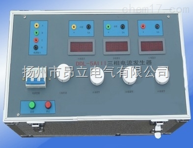 DDL-5A III三相大电流发生器