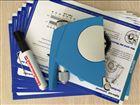 德国BYK  多用途干膜检验仪 涂层测厚仪