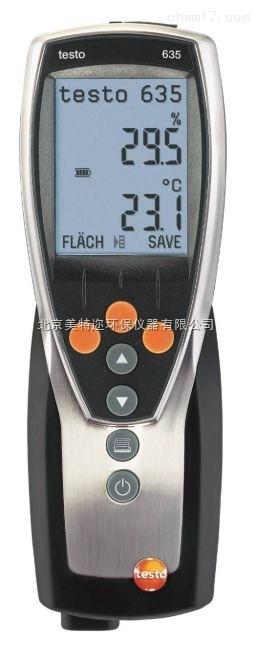 德图testo 635-1温湿度计