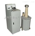 PC50KV超轻型高压试验变压器供应