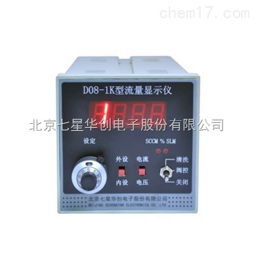 气体流量显示仪