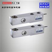 XZLC-D-50單剪梁稱重傳感器