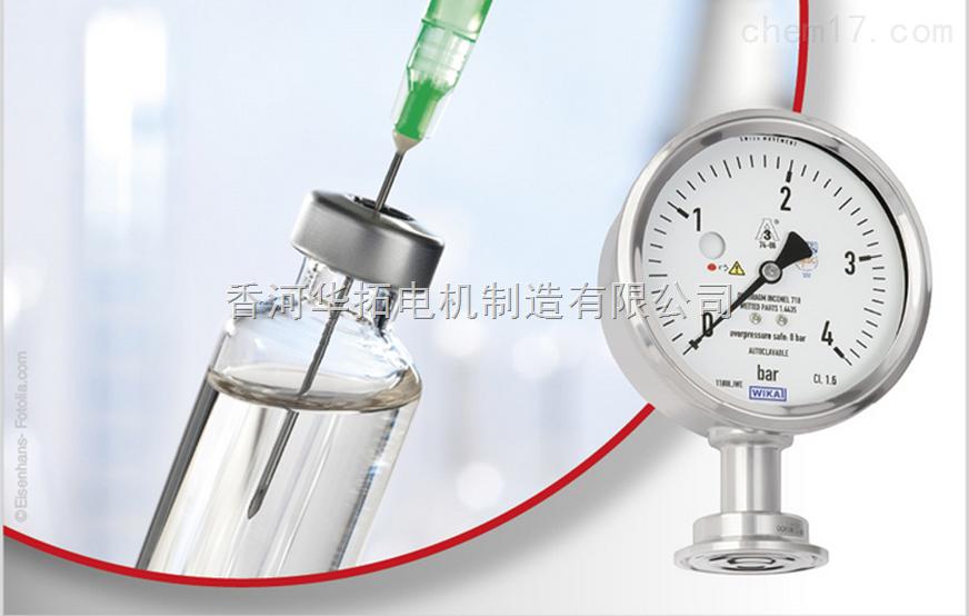 wika 压力表-香河华拓电机制造有限公司