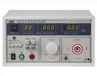 RK2670Y医用耐压测试仪