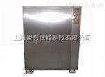 MD-HTB系列工業用大型恒溫油箱