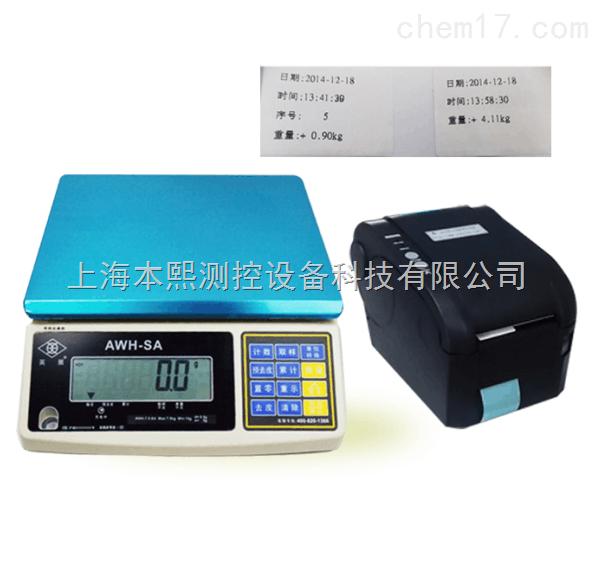 6公斤ACS-SA电子称英展中国台湾品牌桌秤厂家